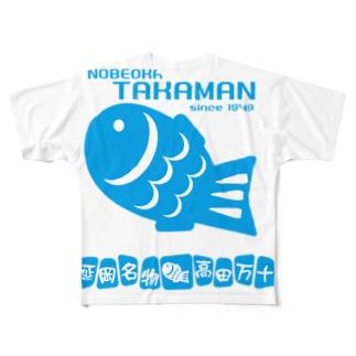 TAKAMAN BLUE Full graphic T-shirts