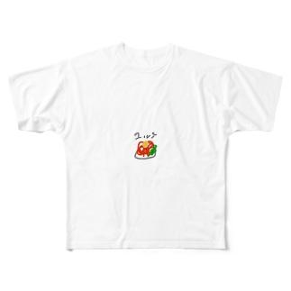 ユッケ Full graphic T-shirts