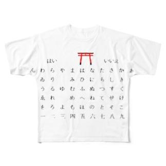 こっくりさんペーパー(表) Full graphic T-shirts