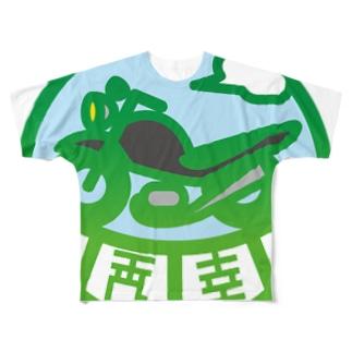 パ紋No.2757 秀幸 Full graphic T-shirts