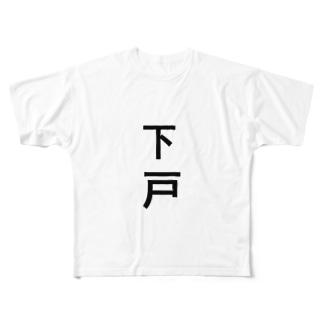 ゲコ Full graphic T-shirts