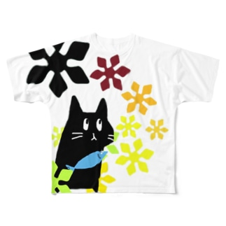 むしゅ3 Full graphic T-shirts