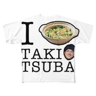 I <3(もつ) タキツバ Full graphic T-shirts