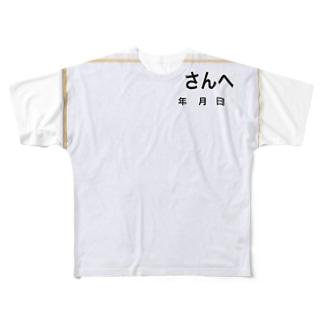 握手会やイベントに活用!色紙グッズ Full graphic T-shirts