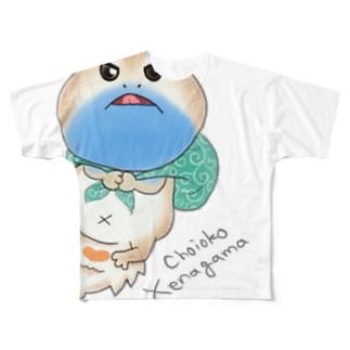 ちょいおこゼノガマ Full graphic T-shirts