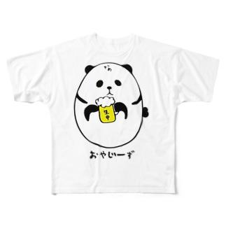 おやじーすグッズ Full graphic T-shirts