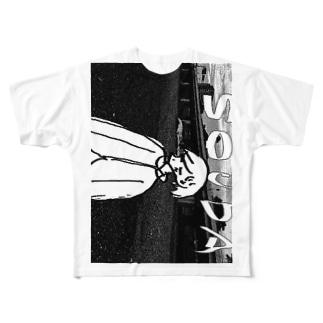 海の家閉まってた Full graphic T-shirts