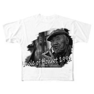 フフホトのおっさん01 Full graphic T-shirts
