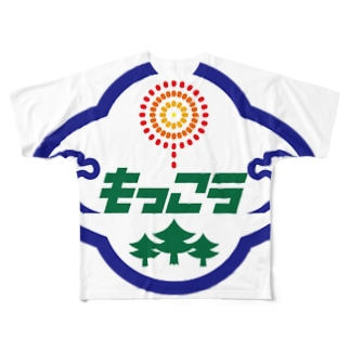 パ紋No.2790 もっこう Full graphic T-shirts