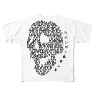 笑うドクロとヒンディー語 Full graphic T-shirts