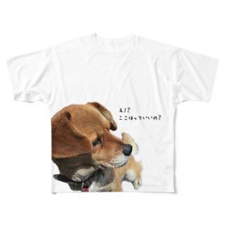 ここほれ?わんわん Tシャツ Full graphic T-shirts
