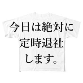定時退社 All-Over Print T-Shirt