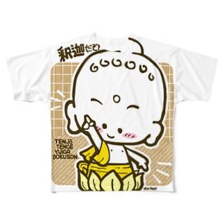 釈迦 Full graphic T-shirts