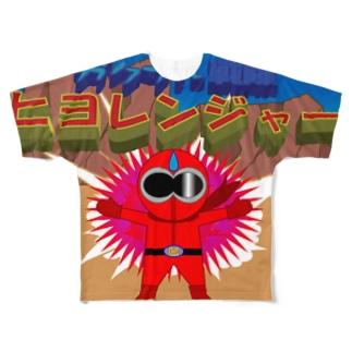ガクブル戦隊 ヒヨレンジャー Full graphic T-shirts