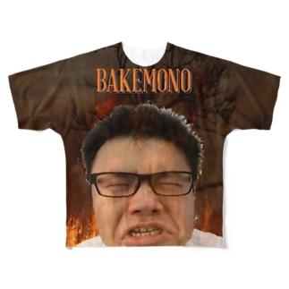 ボーヤシリーズ(バケモノver) Full graphic T-shirts