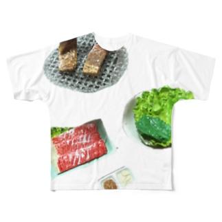 焼肉が食べたい。 Full graphic T-shirts