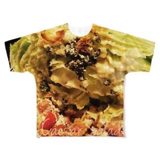 シーザーサラダ(文字入り) Full graphic T-shirts