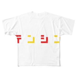 テンシンLOVE Full graphic T-shirts