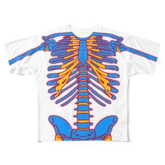 骨格と骨盤が好きな人向け Full graphic T-shirts