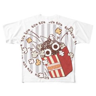 CT92 もじゃもじゃ★ぱっふんのポップコーン Full graphic T-shirts