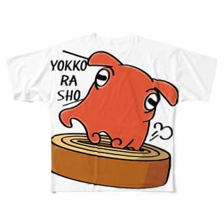 CT95バウムバウムなメンダコB Full graphic T-shirts