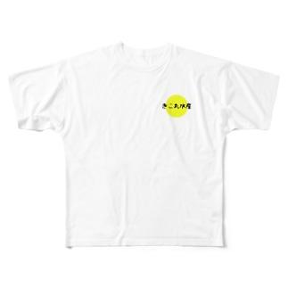 きこ丸水産Tシャツ Full graphic T-shirts