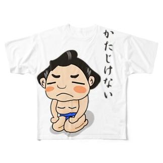 「かたじけない🙇♂️ 」〜どすこい!気ままに相撲ライフ〜 Full graphic T-shirts