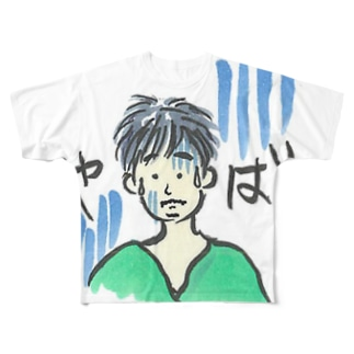 おひげの危機 Full graphic T-shirts