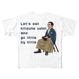 きつねうどんでも食べてぼちぼち行くきに Full graphic T-shirts