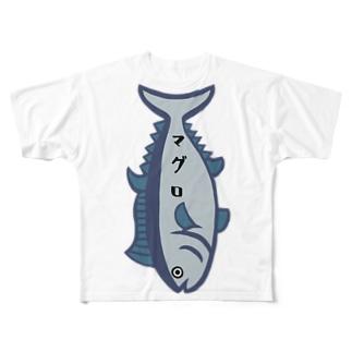 釣り上げられたマグロ Full graphic T-shirts