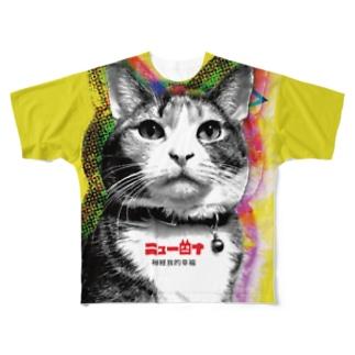 ちくわ×ニューロナTシャツ Sサイズ Full graphic T-shirts