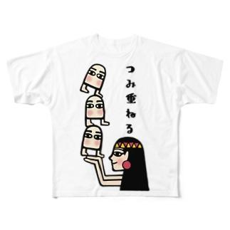 メジェド様をささげ持つ人 Full Graphic T-Shirt