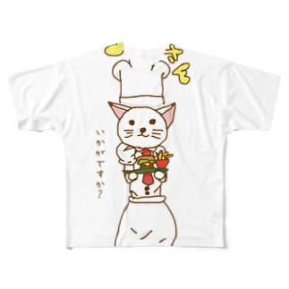 ネコックさん Full graphic T-shirts