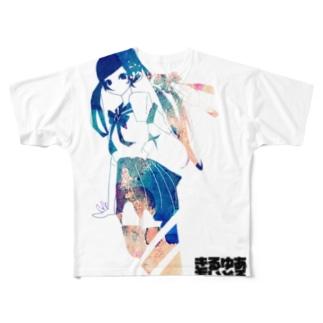 きるゆああいどる(カラー) Full graphic T-shirts