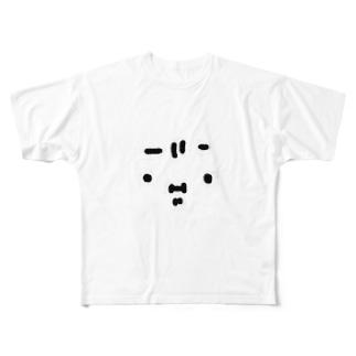 解せぬ。 Full graphic T-shirts
