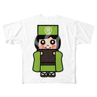 お茶子ちゃん Full graphic T-shirts