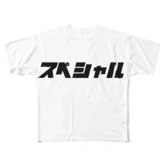 スペシャルTシャツ Full graphic T-shirts
