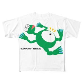まんぷくアニマル かえる Full graphic T-shirts