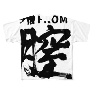 月に室(値下げ中)rev.1 Full graphic T-shirts