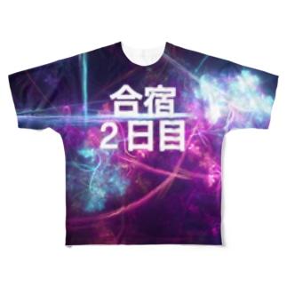 合宿2日目 Full graphic T-shirts