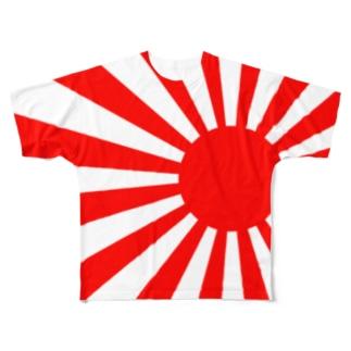 300円off【シンプルで1番!】 旭日旗グッズ Full graphic T-shirts