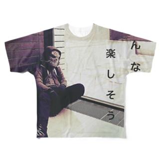 皆んな楽しそう Full graphic T-shirts