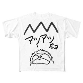 ナマヲくんシリーズ「アツアツだヨ」 フルグラフィックTシャツ