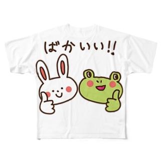 上越タウンジャーナル公式ショップの上越弁「ばかいい!!」 Full graphic T-shirts