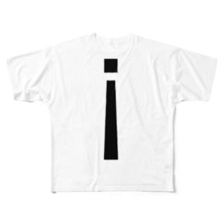 逆ドッキリ Full graphic T-shirts