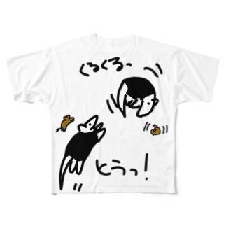 空中技の練習 All-Over Print T-Shirt