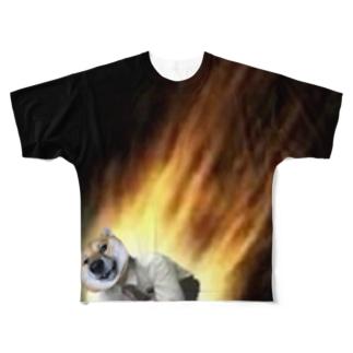 大気圏に突入する犬てぃーしゃつ Full graphic T-shirts