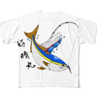 好晴丸(鰤) フルグラフィックTシャツ