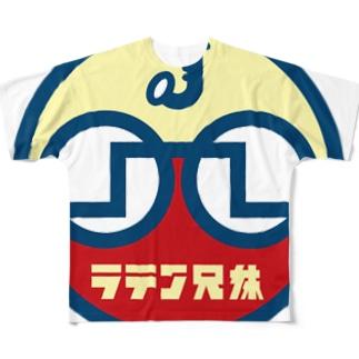 パ紋No.3228 ラテン兄妹 Full graphic T-shirts