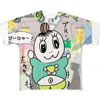 ぴ~ひゃ~ママン日用雑貨 Full graphic T-shirts